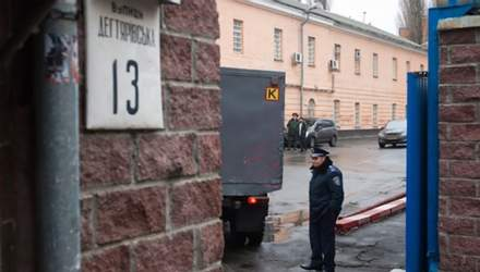 Кір дістався Лук'янівського СІЗО: у закладі оголосили карантин