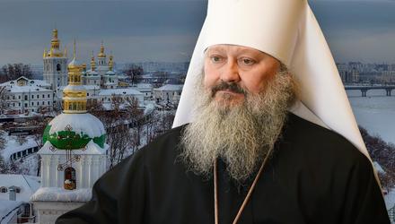 Скандальні заяви намісника лаври: де та чому лукавить митрополит Павло