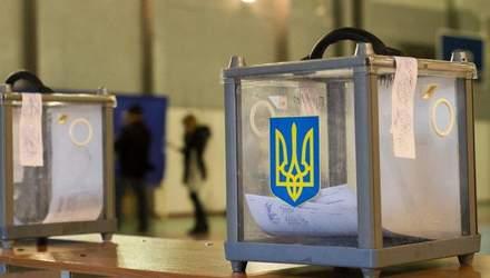 Президентські вибори в Україні: чи повторить Росія американський сценарій  голосування за Трампа