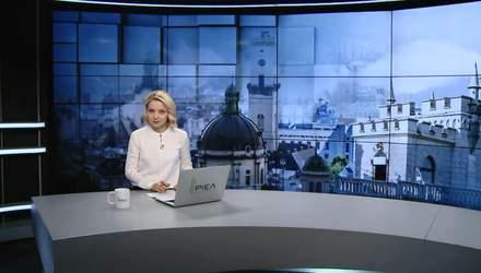 Випуск новин за 15:00: Вибух у Сирії. Перше місячне затемнення в році
