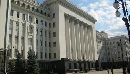 Які повноваження має президент України, або Чому обіцянки кандидатів – це популізм