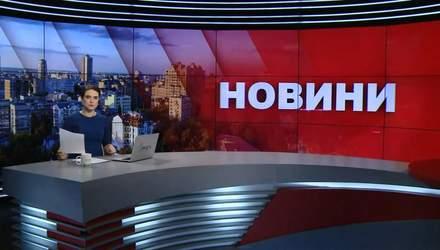 Випуск новин за 9:00: Теракт в Північній Ірландії. ДТП під Миколаєвом
