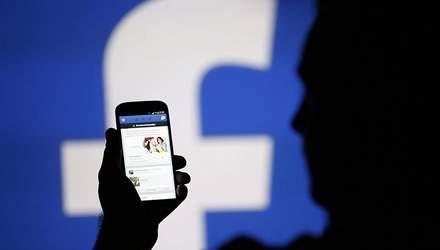Facebook спільно з Німеччиною боротиметься проти маніпуляцій на виборах