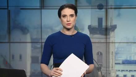Випуск новин за 12:00: Газові перемовини у Брюсселі. Негода в Україні