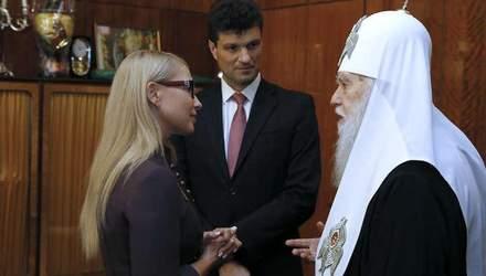 Чому Тимошенко привела на з'їзд партії Філарета: відповідь політолога