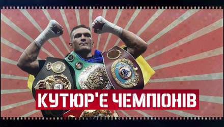 Боксерские трофеи: кто и как изготавливает пояса для настоящих чемпионов