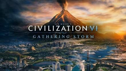 Гра Civilization VI: Gathering Storm – з'явився неймовірний трейлер нового доповнення