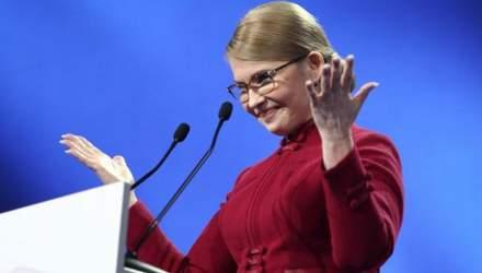 """Величезний палац та дорогі декорації: як Тимошенко """"воює"""" за нових прихильників"""