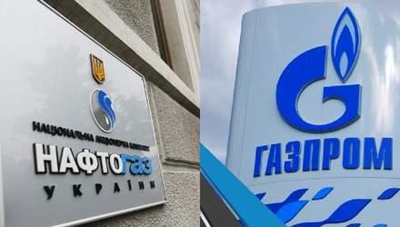 """Избирателям нужно быть осторожными: чего ждет """"Газпром"""" от выборов в Украине"""