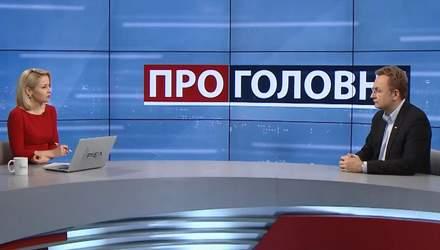 """За яких умов можна ефективніше """"говорити"""" з Путіним: позиція Садового"""