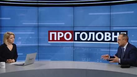 Як слід вести переговори з Росією: версія Безсмертного
