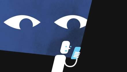 В Facebook зізналися, що шпигують за підлітками: деталі
