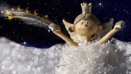Картинки-привітання з Днем ангела: святкова добірка