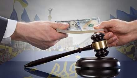 Экс-судьи времен Януковича требуют многомиллионные компенсации: детали
