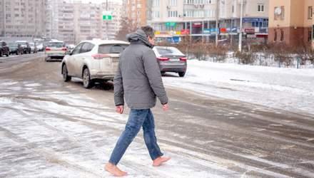 Скільки українців ходять взимку босоніж та наскільки це корисно