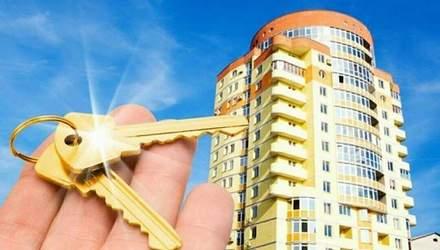 Багатим – квартири, бідним – черги: чому чиновники-мільйонери отримують житло від держави