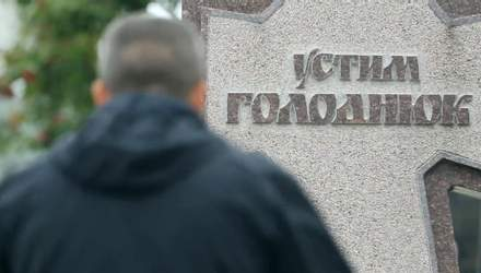 Батько майданівця Устима Голоднюка розповів деталі вбивства сина: зворушливе відео