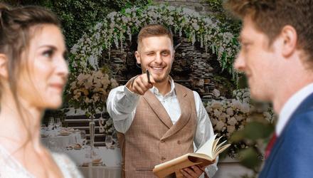 Весільний церемоніймейстер: де і за скільки можна опанувати професію