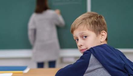 Вчителька назвала шестикласника нахабним: на Львівщині розгорівся конфлікт у школі