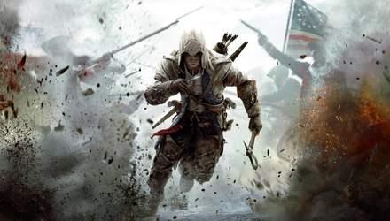 Assassin's Creed III Remastered: трейлер та дата релізу нової гри від Ubisoft