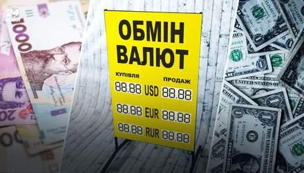 Чому долар падає: прогнози для України