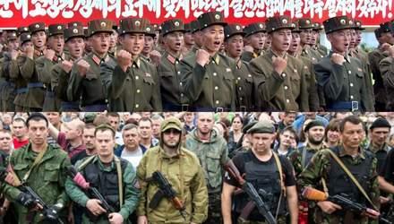"""Чим """"ЛНР"""" та """"ДНР"""" схожі на Північну Корею"""