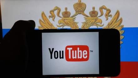 Youtube злякався Москви, – TAZ