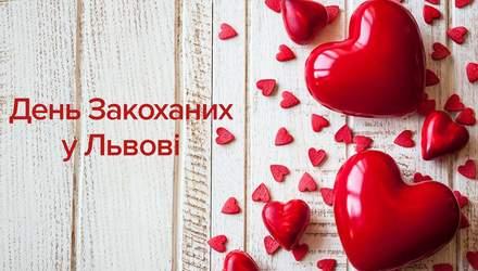 Куда пойти во Львове 14 февраля: афиша событий на День Валентина