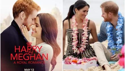 В мае выйдет вторая часть фильма об отношениях принца Гарри и Меган Маркл после свадьбы