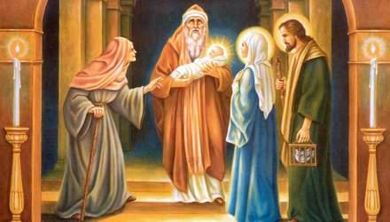 Привітання зі Стрітенням Господнім у прозі та віршах