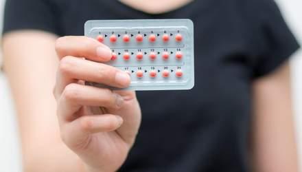 Як оральні контрацептиви впливають на жінок