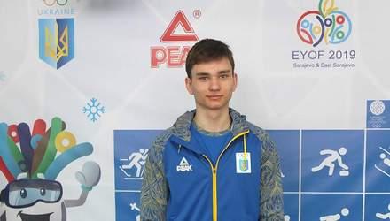 Украинский биатлонист завоевал бронзовую награду Европейского юношеского олимпийского фестиваля
