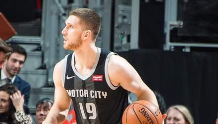 "Михайлюк не потрапив у заявку ""Детройта"" на матч НБА: відео"