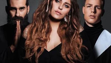 Евровидение-2019: как солистка группы KAZKA реагирует на угрозы в сети