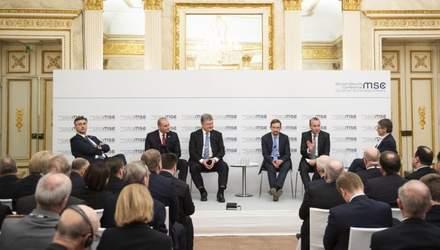Безпекова конференція у Мюнхені: про що говорили провідні політики світу