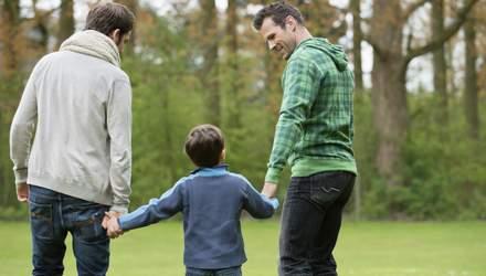 Какие преимущества имеют дети из однополых пар