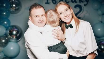 Катя Осадчая и Юрий Горбунов трогательно поздравили сына с днем рождения