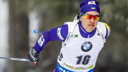 Семенов финишировал 9-м на чемпионате Европы по биатлону, Ткаленко – 11-й