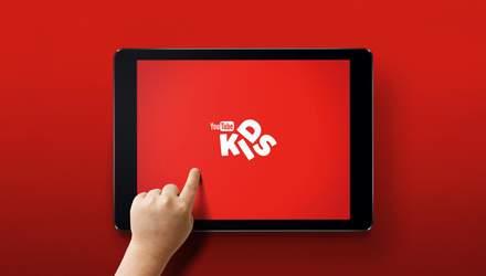 В Украине заработало бесплатное приложение YouTube Kids