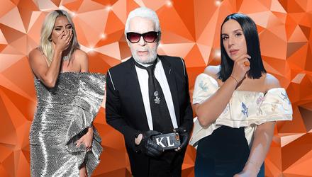 Итоги недели: смерть Лагерфельда, одинокая Гага и представитель Украины на Евровидении