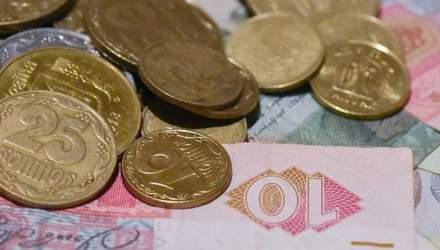 Заміна паперових грошей на монети: які переваги отримають українці