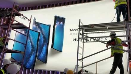 Huawei представит на MWC 2019 гибкий смартфон – Huawei Mate X