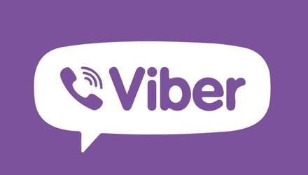 Viber  змінює правила: творцям чат-ботів доведеться платити