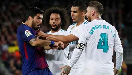 Реал – Барселона: де дивитися онлайн матч Кубка Іспанії