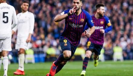 """""""Барселона"""" розгромила """"Реал"""" на його полі та вийшла у фінал Кубка Іспанії: відео"""