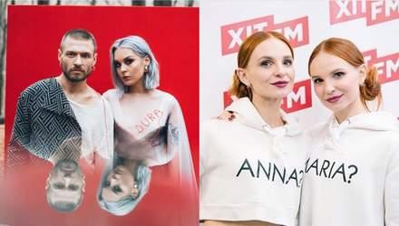 Готовы ли YUKO и ANNA MARIA к участию в Евровидении-2019: эксклюзивные комментарии
