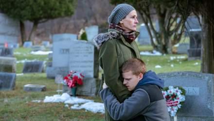 """У Джулии Робертс есть сутки для спасение сына: в прокат выходит драма """"Возвращение Бена"""""""