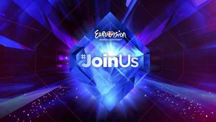 """Доспівалися: чому Євробачення """"зламалося"""" і """"де собака зарита"""""""