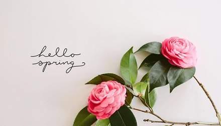 Картинки-привітання з першим днем весни: найкраща підбірка