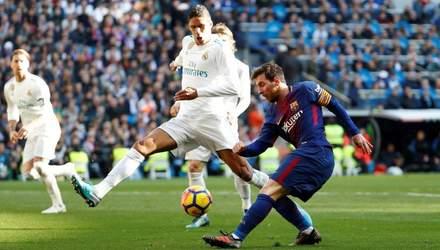 Реал – Барселона: де дивитися онлайн матч чемпіонату Іспанії